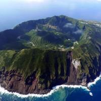The Inhabited Volcanic Island Of Aogashima